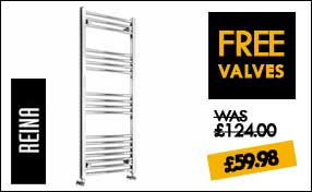 Bathroom Radiator Deals