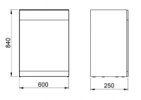 Frontline_600mm_Gloss_White_WC_Unit_Specification.PNG