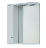 Frontline Aquapure Range 1 Pearl Grey 606mm Mirror, Cabinet and Light